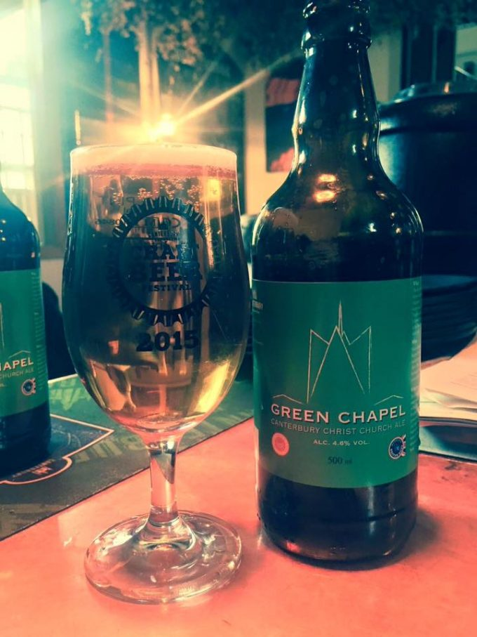 Edible Campus: Introducing 'Green Chapel Ale'