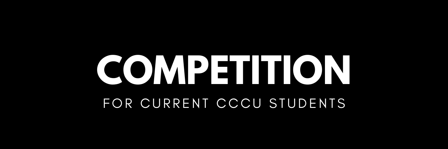Are you a current CCCU student? Keep reading!